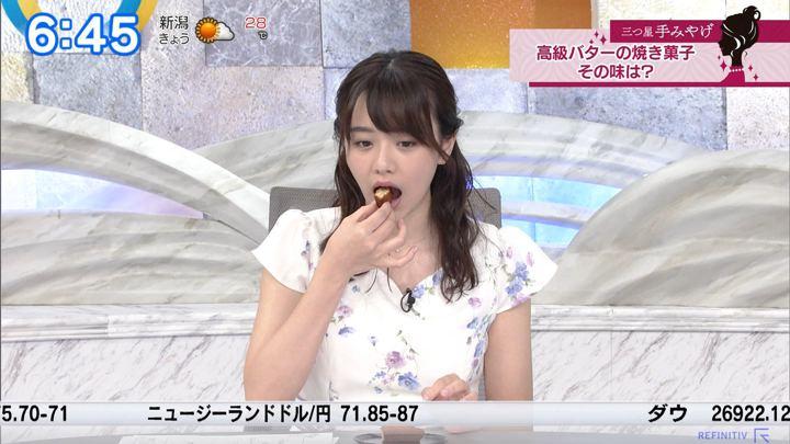 2019年07月08日森香澄の画像07枚目