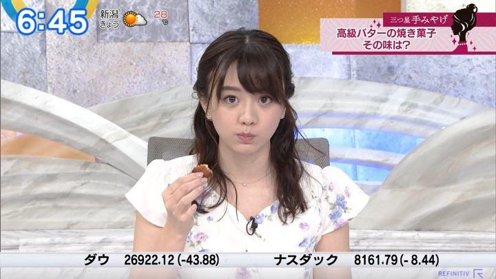 2019年07月08日森香澄の画像09枚目
