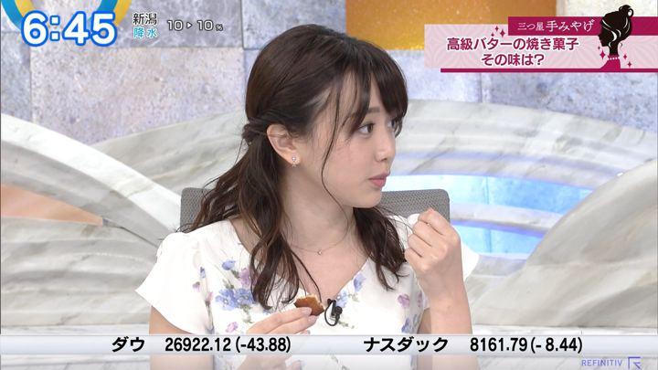 2019年07月08日森香澄の画像10枚目