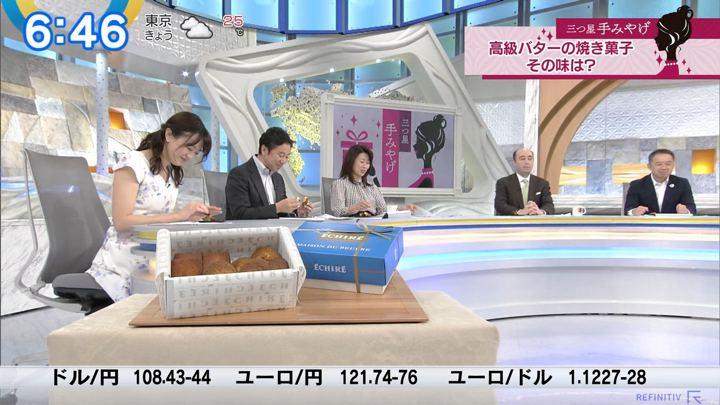 2019年07月08日森香澄の画像11枚目