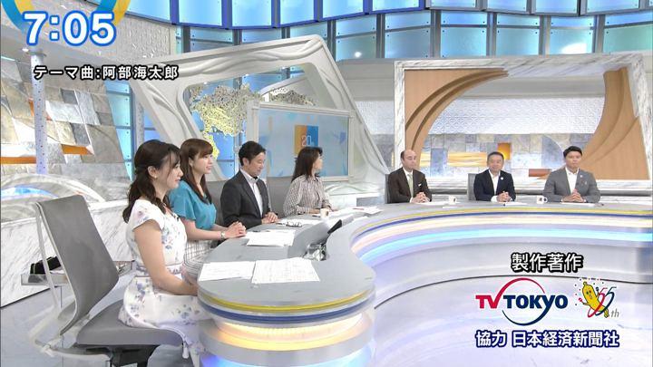 2019年07月08日森香澄の画像17枚目