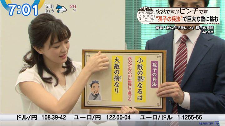 2019年07月11日森香澄の画像02枚目