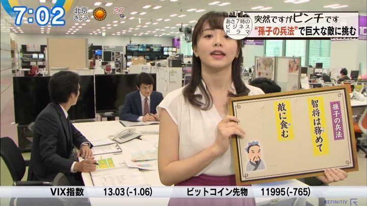 2019年07月11日森香澄の画像03枚目