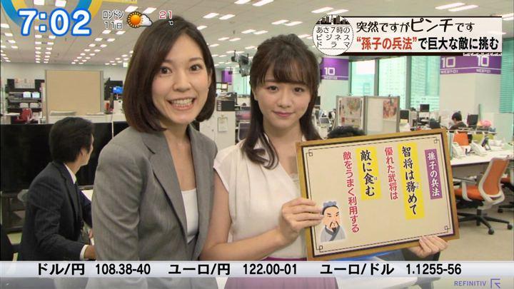 2019年07月11日森香澄の画像04枚目