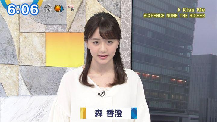 2019年07月12日森香澄の画像04枚目