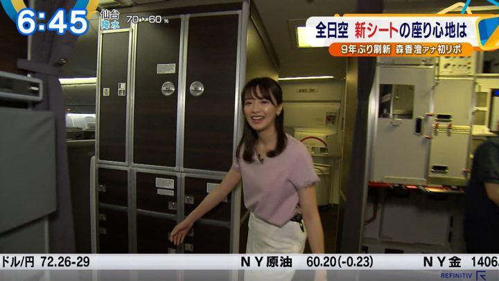 2019年07月12日森香澄の画像09枚目