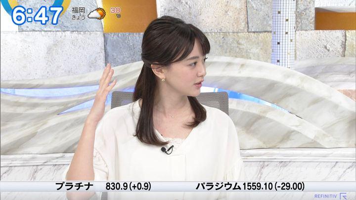 2019年07月12日森香澄の画像20枚目