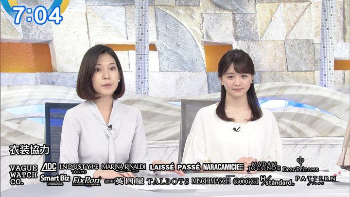 2019年07月12日森香澄の画像23枚目