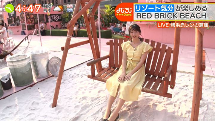 2019年08月01日森香澄の画像01枚目