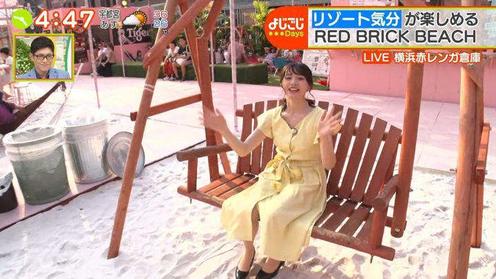 2019年08月01日森香澄の画像02枚目