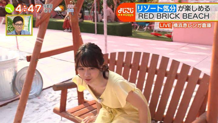2019年08月01日森香澄の画像03枚目