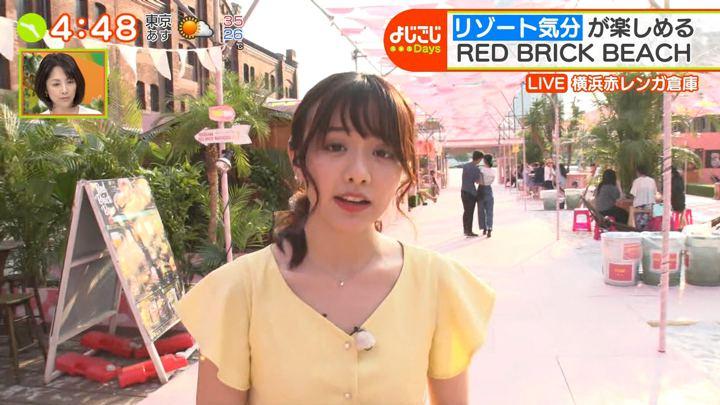 2019年08月01日森香澄の画像04枚目