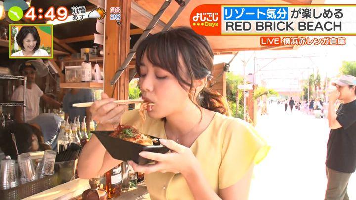 2019年08月01日森香澄の画像11枚目
