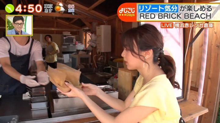 2019年08月01日森香澄の画像24枚目