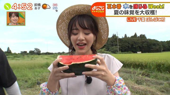 2019年08月07日森香澄の画像12枚目