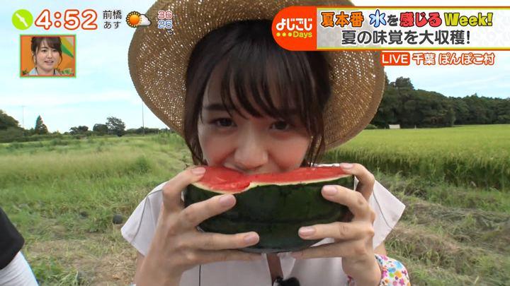 2019年08月07日森香澄の画像16枚目