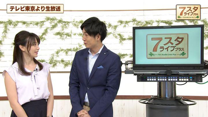 2019年08月09日森香澄の画像02枚目