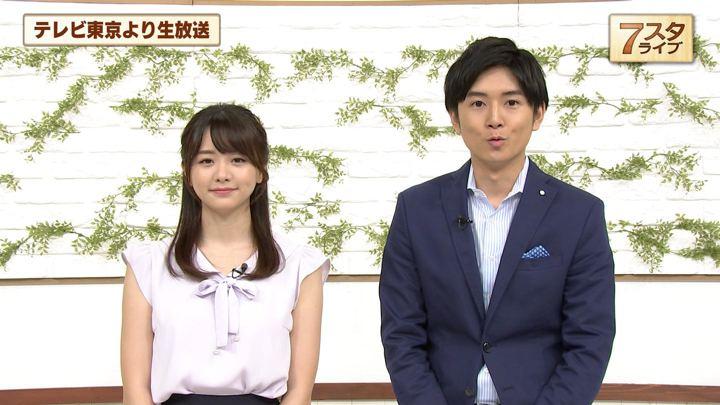 2019年08月09日森香澄の画像04枚目