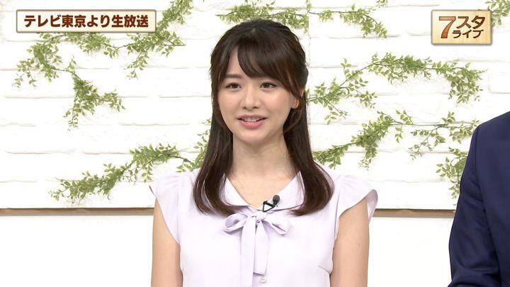 2019年08月09日森香澄の画像11枚目
