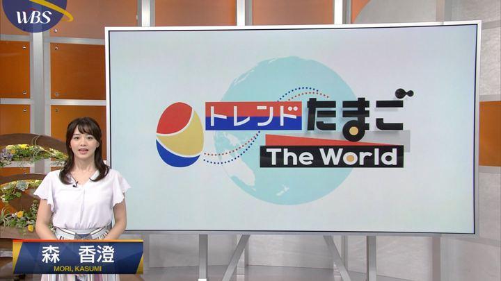 2019年08月13日森香澄の画像01枚目