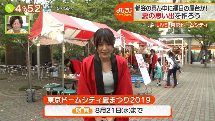 2019年08月20日森香澄の画像24枚目