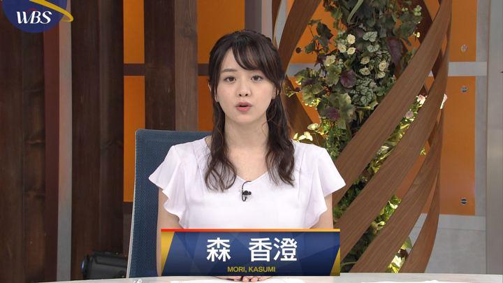 2019年08月27日森香澄の画像01枚目