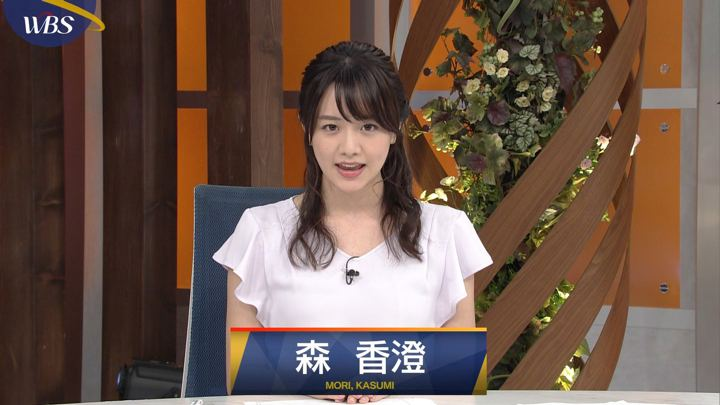 2019年08月27日森香澄の画像02枚目