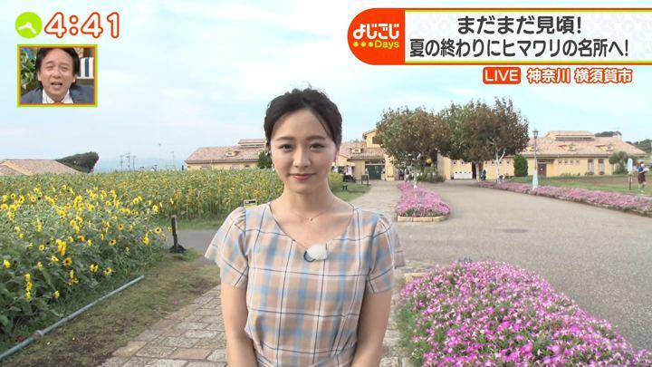 2019年08月29日森香澄の画像02枚目