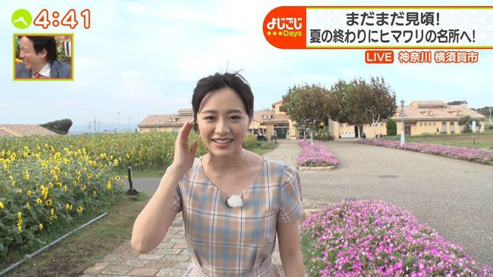 2019年08月29日森香澄の画像03枚目