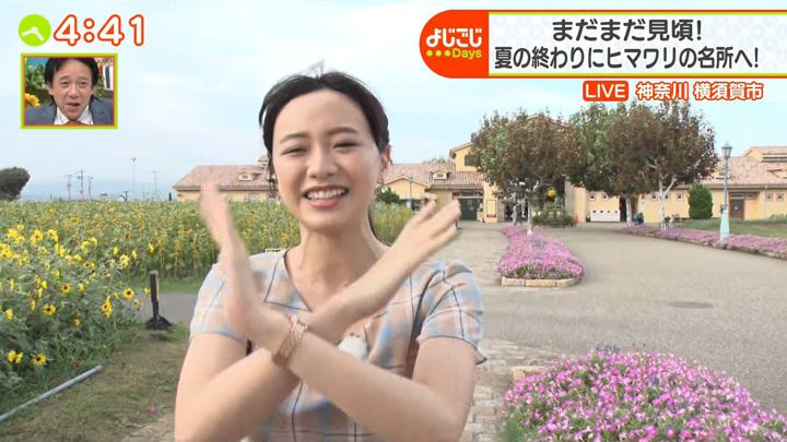 2019年08月29日森香澄の画像04枚目