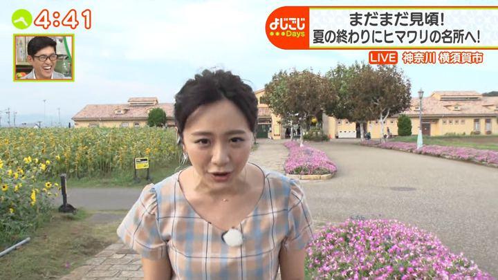 2019年08月29日森香澄の画像05枚目
