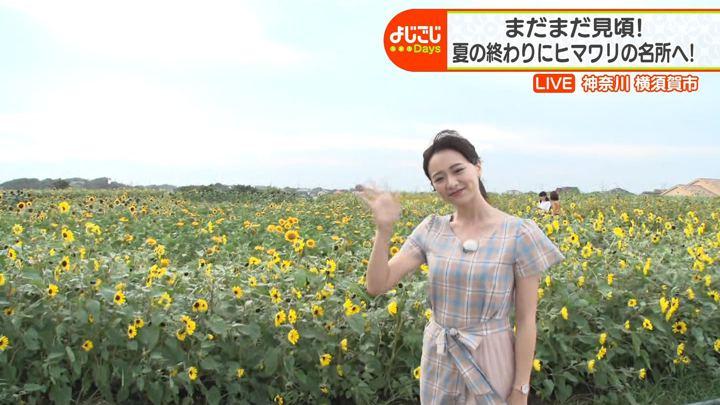 2019年08月29日森香澄の画像06枚目