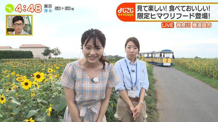 2019年08月29日森香澄の画像08枚目