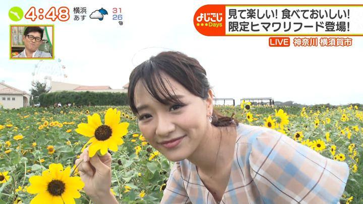 2019年08月29日森香澄の画像09枚目