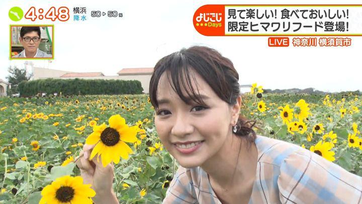 2019年08月29日森香澄の画像10枚目