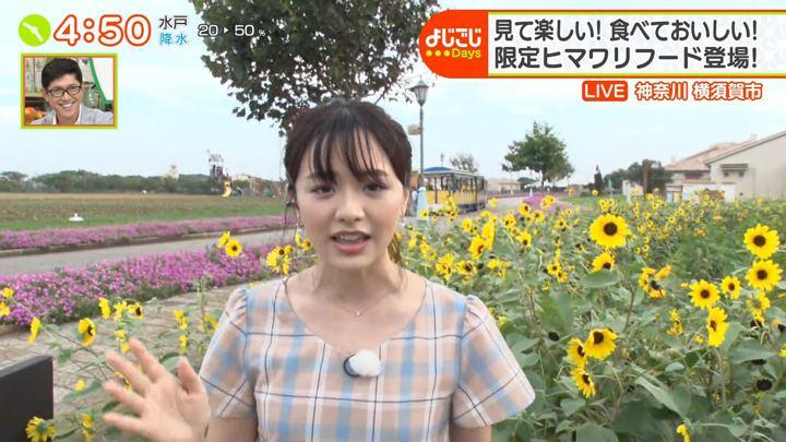 2019年08月29日森香澄の画像11枚目