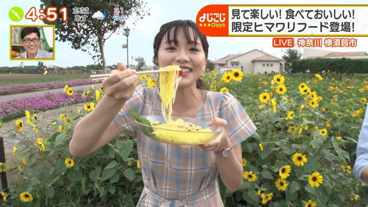 2019年08月29日森香澄の画像12枚目