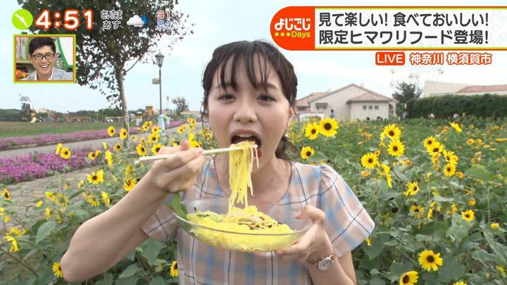 2019年08月29日森香澄の画像13枚目