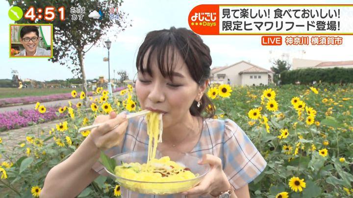 2019年08月29日森香澄の画像14枚目