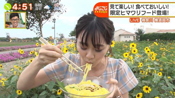 2019年08月29日森香澄の画像15枚目