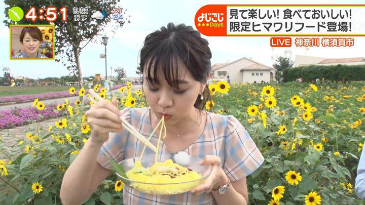 2019年08月29日森香澄の画像16枚目