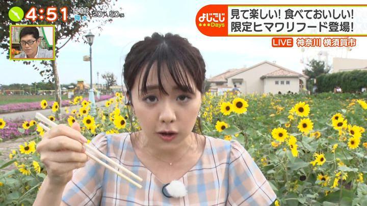 2019年08月29日森香澄の画像17枚目