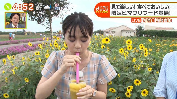 2019年08月29日森香澄の画像20枚目