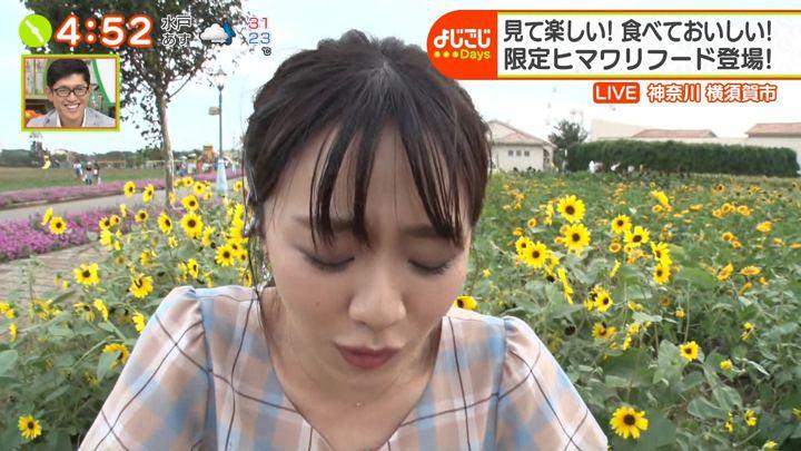 2019年08月29日森香澄の画像21枚目
