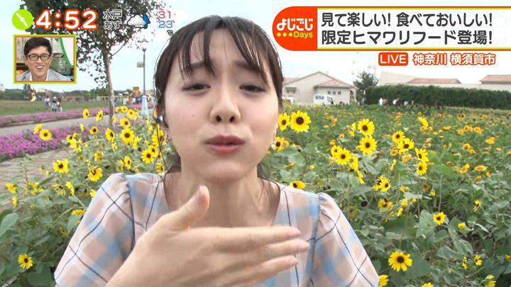 2019年08月29日森香澄の画像22枚目