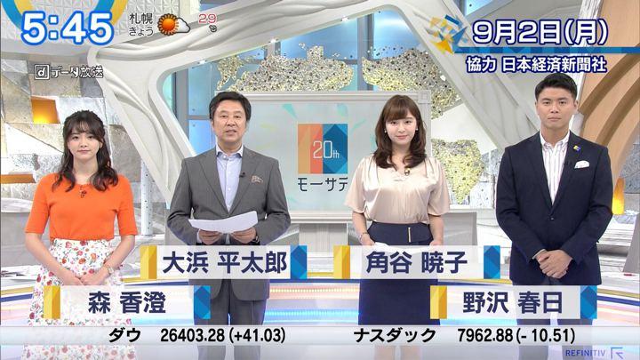 2019年09月02日森香澄の画像01枚目