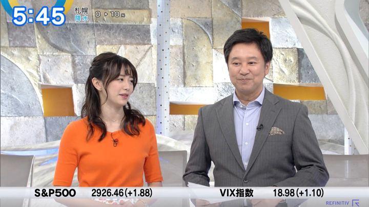 2019年09月02日森香澄の画像02枚目