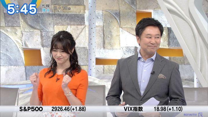 2019年09月02日森香澄の画像03枚目