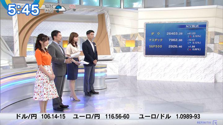 2019年09月02日森香澄の画像04枚目