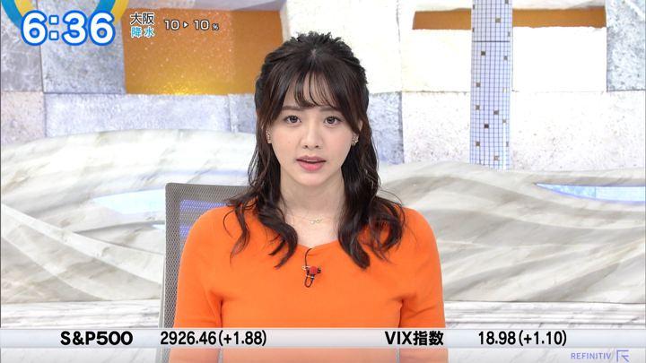 2019年09月02日森香澄の画像05枚目